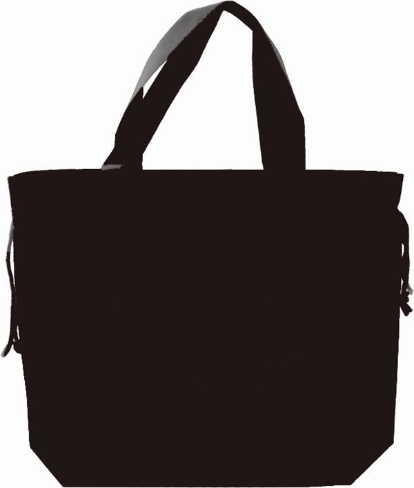 Black Universal Tote with Drawstring Closure Uncinched