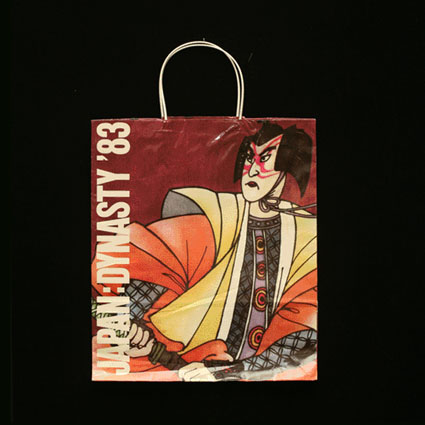 Japan Dynasty 1983 Bag